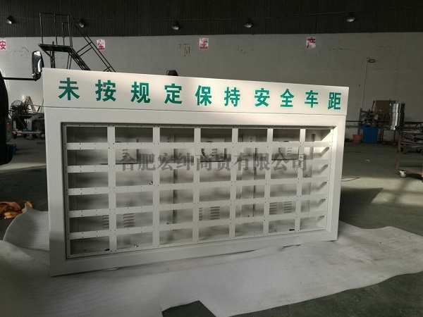 LED显示器机架